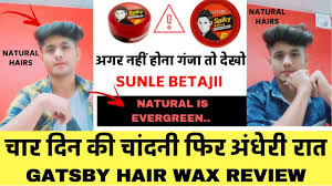 gatsby hair wax honest review in hindi benefits side effects uses hold