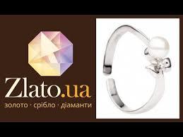 [Zlato.ua] Детское <b>золотое кольцо</b> с жемчугом <b>Princess</b> - YouTube