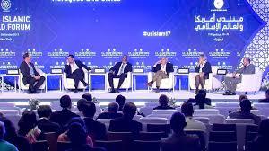 2017 U.S.-Islamic World Forum