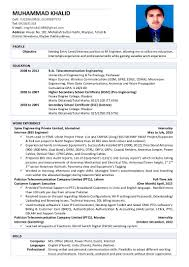 Electrical Site Engineer Resume Filename Infoe Link