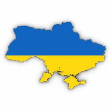 ᐈ контурній карті україни фото, фотографії України карта контур    скачати на Depositphotos®