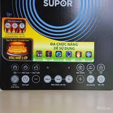 Bếp điện từ cảm ứng Supor C21-SDHCB36VN (không kèm nồi) - META.vn