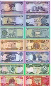 تأريخ العملة العراقية Images?q=tbn:ANd9GcTvYTSutdZ2U-_JWhQZnnlobewIwdJHL_zJRnC11WmeCNwwSTAZ&s