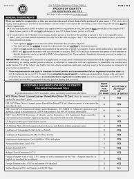 ny dmv registration and le 14 free templates in pdf word
