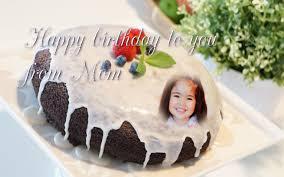 birthday cake photo frame name 1 0 screenshot 10