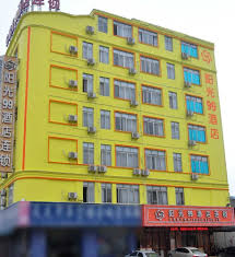 7 Days Inn Guigang Train Station Branch Guigang China Pictures Citiestipscom