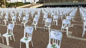 Victims and witnesses who are already receiving support from their local services providers should contact their. Israel Remembers Covid Victims With Scores Of Empty Chairs Outstanding English Edition Agencia Efe