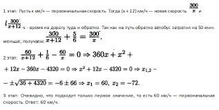Домашняя контрольная работа № вариант Мордкович класс  записывай решение
