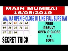Videos Matching 16 05 2019 Main Mumbai Matka Satta Open