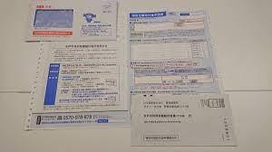 10 万 円 給付 金 申請 書い つ 届く