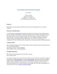 Sample Accounting Assistant Resume Assistant Accounting Assistant Resume Sample 18