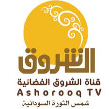 Ashorooq Tv قناة الشروق الفضائية - YouTube