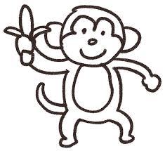 猿のイラスト動物 ゆるかわいい無料イラスト素材集