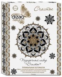 Купить <b>Dizao</b> подарочный <b>набор ботомасок</b> для лица Счастье на ...