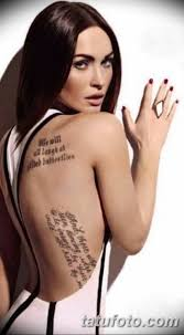 фото тату меган фокс от 16032018 075 Megan Fox Tattoo