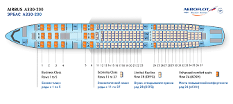 Airbus A330 Seating Chart Aeroflot Russian Airlines Airbus A330 200 Aircraft Seating