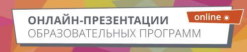 Защиту в СПбГУ выбирают соискатели из других вузов abiturient  Презентации образовательных программ 2017