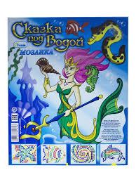 """Мозаика """"Сказка под водой"""", 160 эл Гелий 8678794 в интернет ..."""