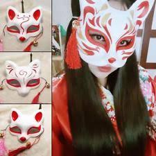 Japanese Mask Ebay