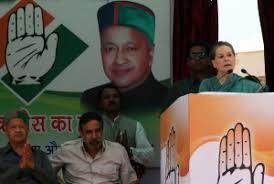 modi s dil only seeks kursi says sonia gandhi hill post congress president sonia gandhi in himachal pradesh