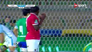 ملخص وأهداف مباراة مصر المقاصة 3 - 2 الأهلي - الجولة الثانية الدوري المصري  2017-2018 - فيديو Dailymotion