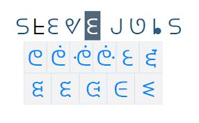 msn letters