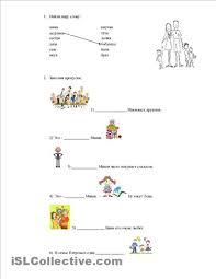 Курсовая на тему семья cемья и брак  Задания на тему семья