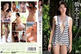 Swimsuit beauty idol softcore