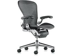 How To Buy A Used Aeron ChairAeron Office Chair Used
