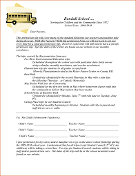 3+ Permission Slip Template | Authorizationletters Within Field Trip ...