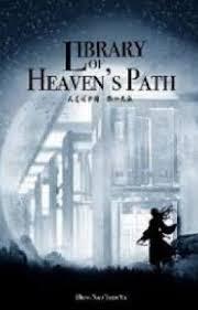 Nyeri saat bersenggama baca banyak. Library Of Heaven S Path Ch 2001 End 2021 Munculnya Dini Jembatan Azure Wattpad
