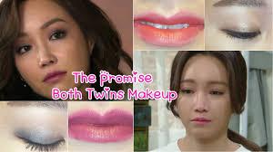 2016 korean drama the promise both twins makeup tutorial you