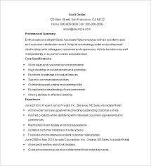 Free Retail Sales Resume Download Photography Retail Resume Format