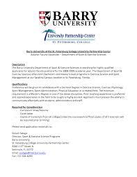 Sample Resume For Adjunct Professor Position Lovely Resume Sample