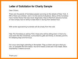 Sample Of Solicitation Letter For Donations Business Solicitation