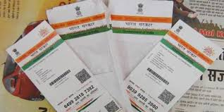 Image result for images of aadhaarcard