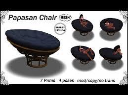 Papasan Chairs -- Comfortable and Portable