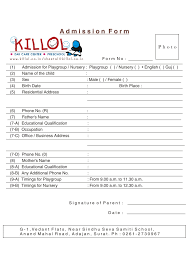 Admission Form For School Extraordinary Admission Form