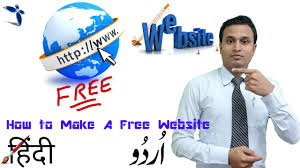how to make a website it s easy hindi urdu how to make a website it s easy hindi urdu