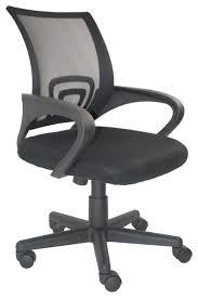 ALEKO ALCM813BL Ergonomic fice Chair High Back Mesh Chair