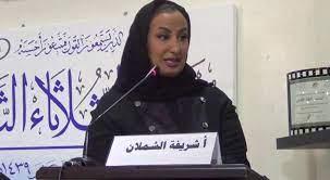 وفاة الكاتبة شريفة الشملان بفيروس كورونا