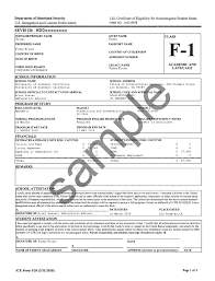 Form What Is Certificate Of Eligibility Elegant I 20 Form Awesome