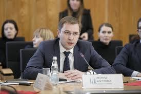 Леонид Кострома выступил на Международной конференции Власть и   развития малого и среднего предпринимательства и конкуренции Министерства экономического развития РФ Главного контрольного управления города Москвы