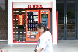Clothing Vending Machine Mesmerizing Shanghai Vending Machine Dispenses 'canned Clothing' Chinadailycn