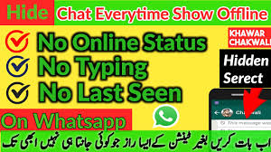To better understand the how they interact, it's a good thing for the people to know that just. How To Hide Whatsapp Chat Online Status Hide Typing Hide Last Seen New Whatsapp Serect Youtube