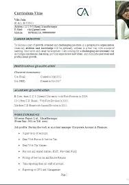 Sample Resume For Freshers Pdf Resume Sample Over And Resume Samples ...