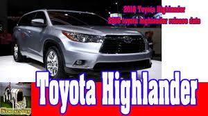 2018 Toyota Highlander - 2018 toyota highlander release date - New ...