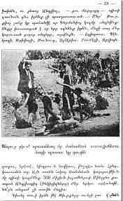 on genocide essay on genocide