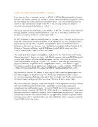 Business Letter Of Intent Sample Template Business Memorandum Template