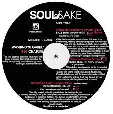 Soul Of Sake — Amanda Reck. Copywriter.